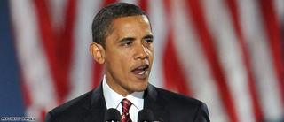 Obama _winner5